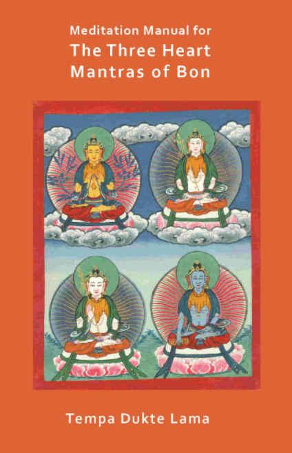 tibetan bon three heart mantra